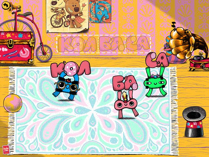 Кадры из игры «Мультизнайка»