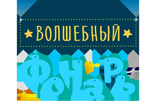http://images.jazztour.ru/images/slider/ef346790-9fee-11e5-b0d0-7f4fc7357ddd.jpeg